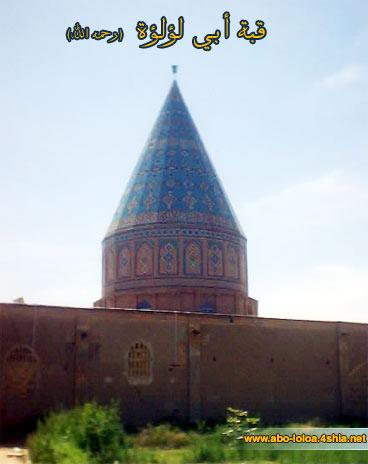 صور لقبر ابو لؤلؤة المجوسي في ايران لعنه الله